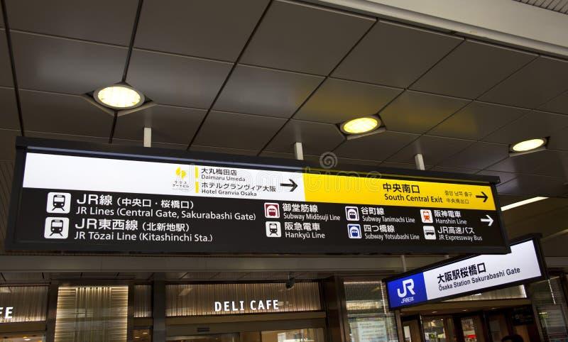 JR Osaka Station royalty-vrije stock afbeelding