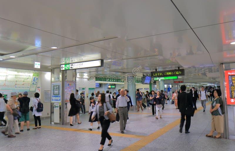 JR station de train de Yokohama Japon image libre de droits