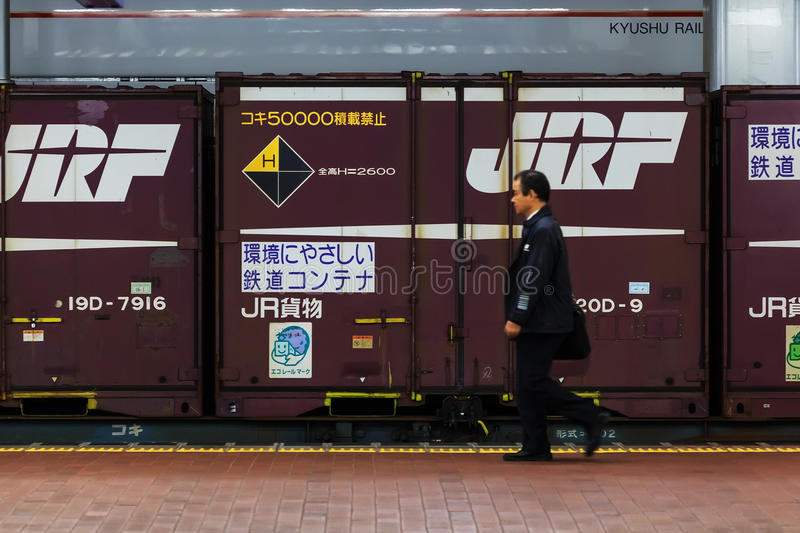 JR vracht in Fukuoka stock afbeelding