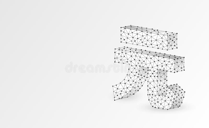 Juan waluty znak, cyfrowa origami 3d ilustracja Poligonalny Wektorowy Porcelanowy pieni?dze symbol Biznes, dane got?wka, finanse royalty ilustracja