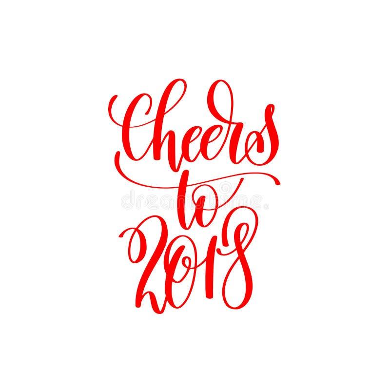 Jubel till 2018 röda handbokstäverinskrift till jul och n vektor illustrationer