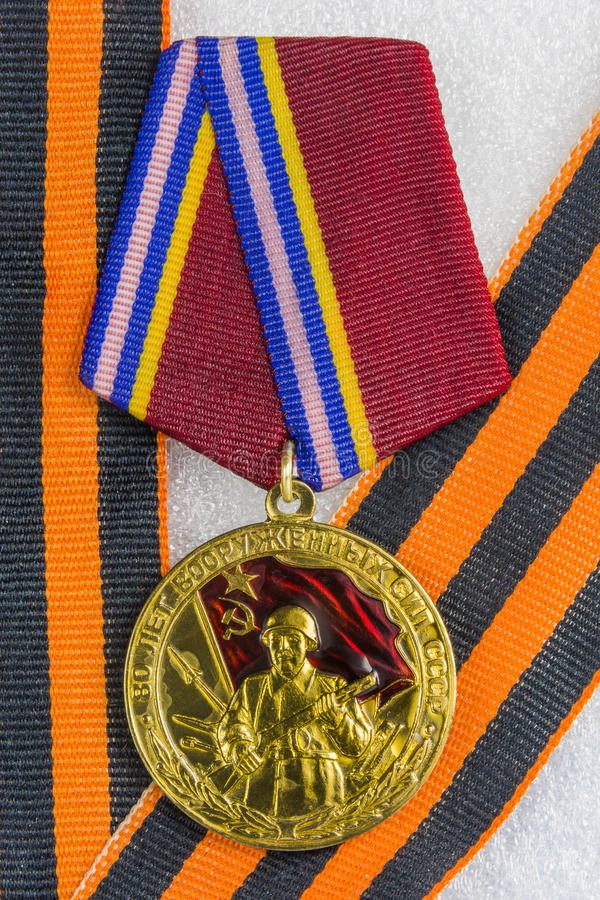 Jubilee State Medal stock photography