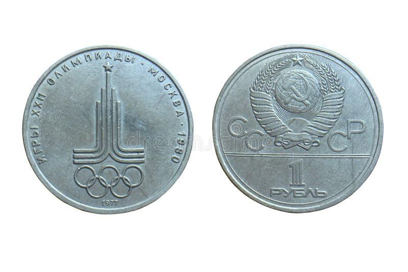 Jubileums- gamla Sovjetunionen USSR-myntet 1977 royaltyfri fotografi