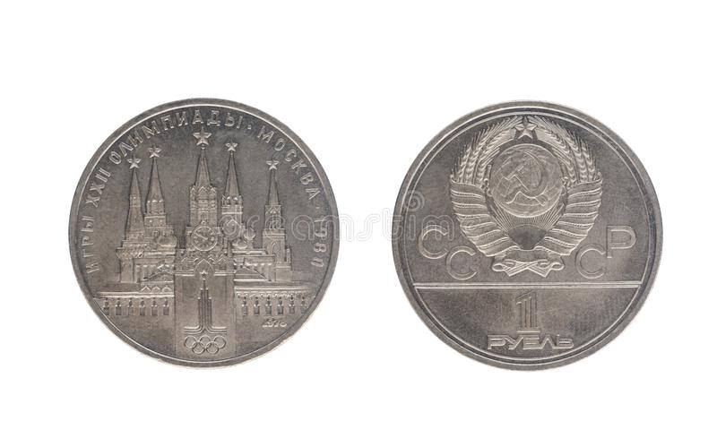 Jubileums- mynt USSR en rubel royaltyfria bilder