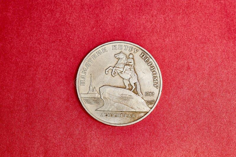 Jubileums- mynt USSR fem rubel med monumentet till den ryska tsar Peter det stort i Leningrad royaltyfria foton