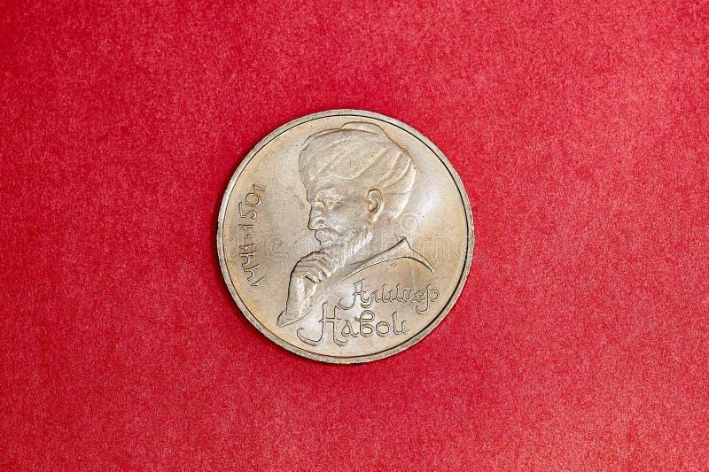 Jubileums- USSR-mynt en rubel i minne av den uzbekiska poeten Alisher Navoiyn arkivfoto