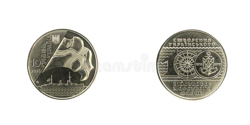 Jubileusz monety 100th rocznica tworzenie Ukraińska marynarka wojenna obrazy stock