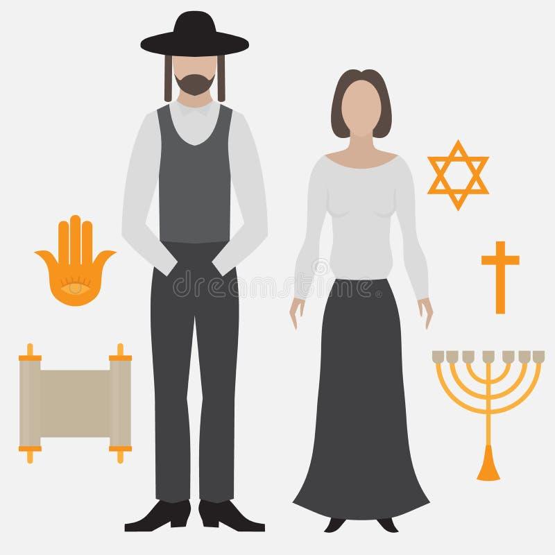 Judío Ortodoxo Icono Plano Hebreo De Israel, Hombre Judío Y Mujer En Paño  De Los Religios Caracteres Planos Estereotipados Tradic Stock de  ilustración - Ilustración de mujer, planos: 77486336