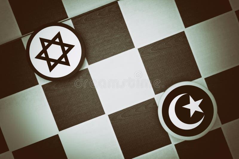Judaïsme contre l'Islam images stock