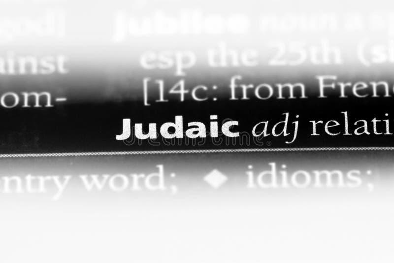 judaic immagini stock libere da diritti