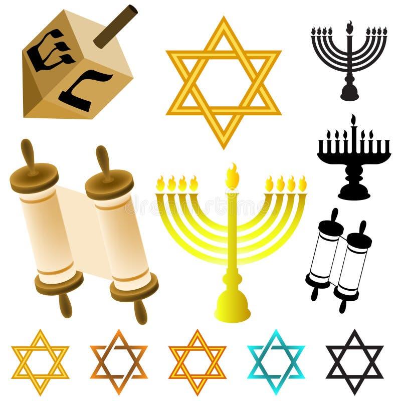 Free Judaism Elements Stock Photo - 31511810