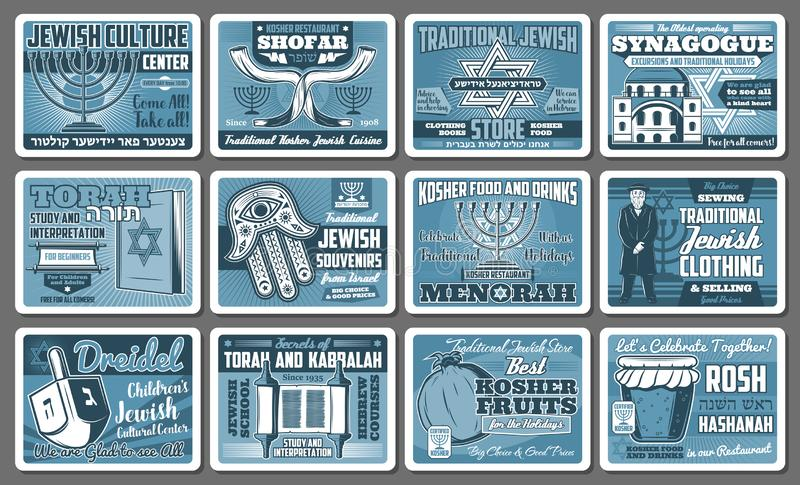Judaism religion, Israel Jewish culture tradition. Judaism religion, Jewish culture and Israel tradition posters. Vector Hanukkah Menorah, David Star or Torah royalty free illustration
