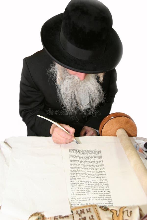 Judaism.Torah stock afbeelding