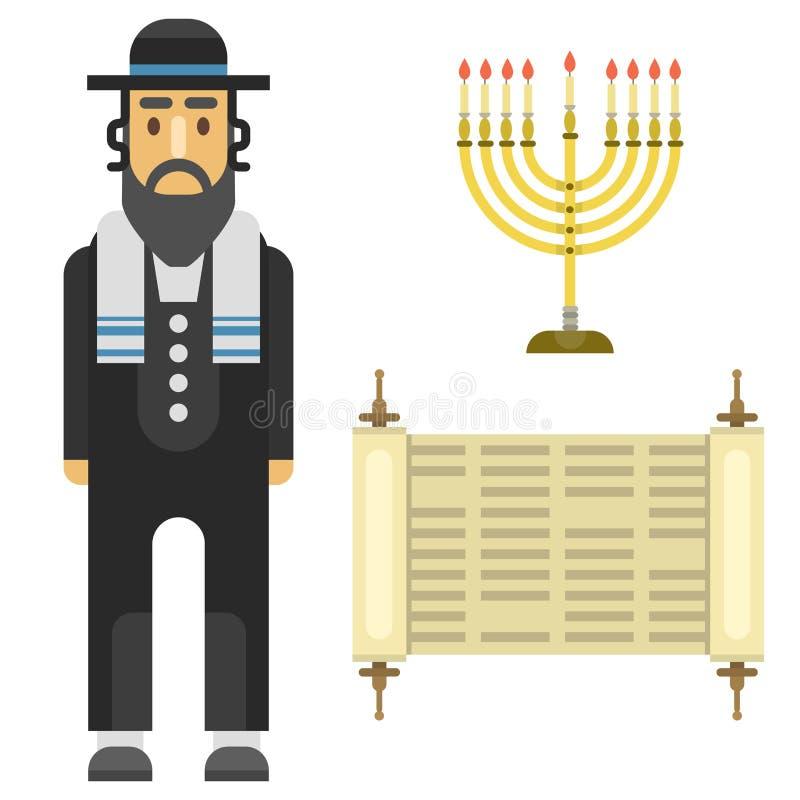 Judaizmów kościelni tradycyjni symbole odizolowywali Hanukkah synagoga religijnego passover charakteru żyd hebrew wektor ilustracji
