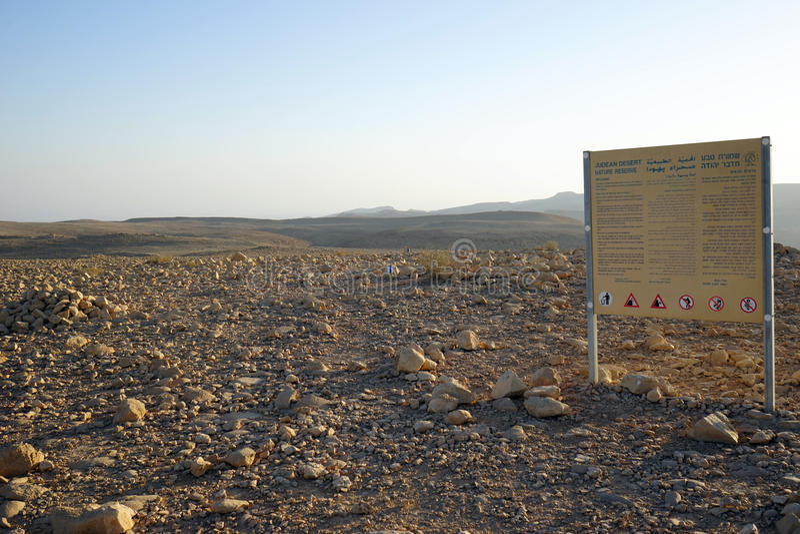 judean desert obrazy royalty free