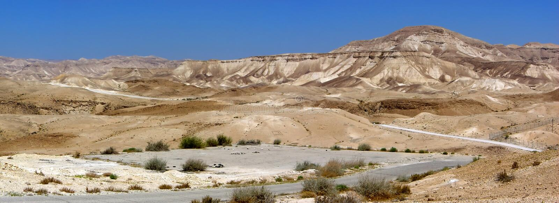 Judean Wüste stockbild