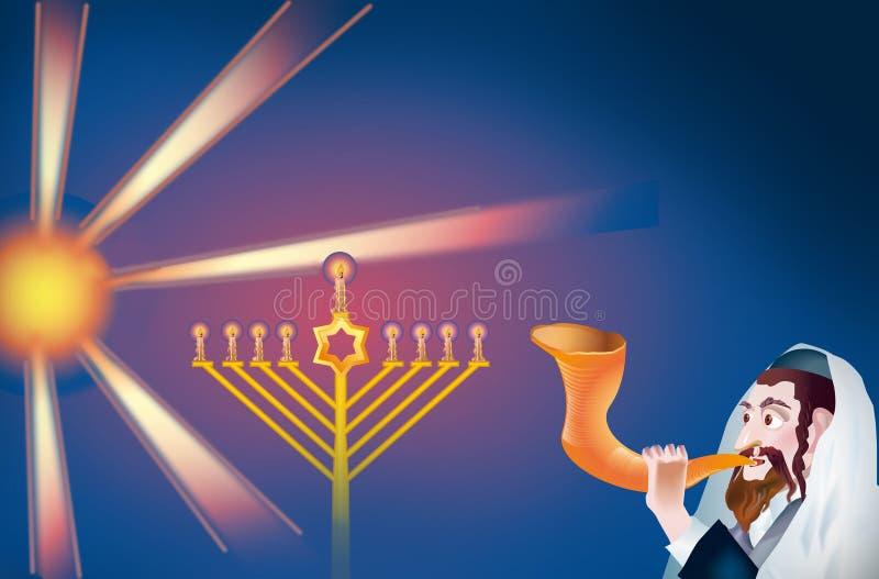Judgement day (Yom Kipur) royalty free illustration