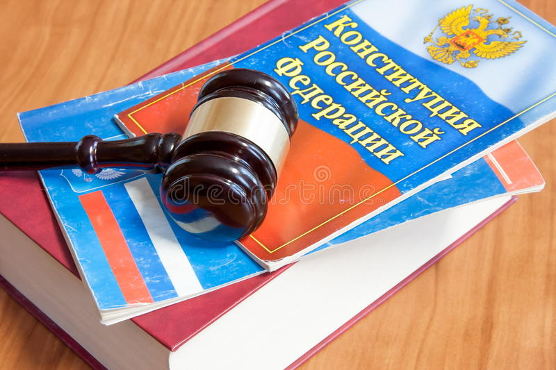 The judicial hammer and codes of laws lay on a table. Judicial hammer and codes of laws of the Russian Federation stock photo