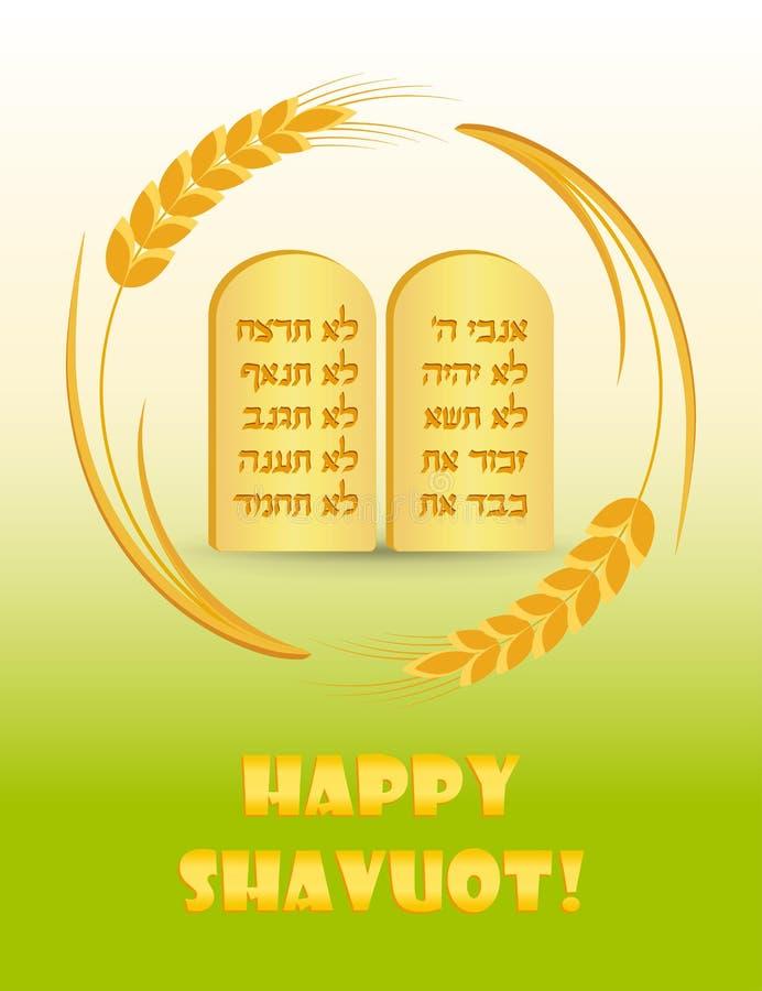 Judisk ferie av Shavuot, minnestavlor av stenen vektor illustrationer