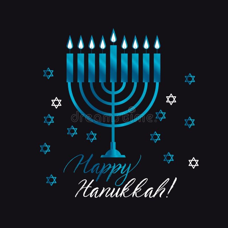 Judisk ferieChanukkah med blåa menoror vektor illustrationer
