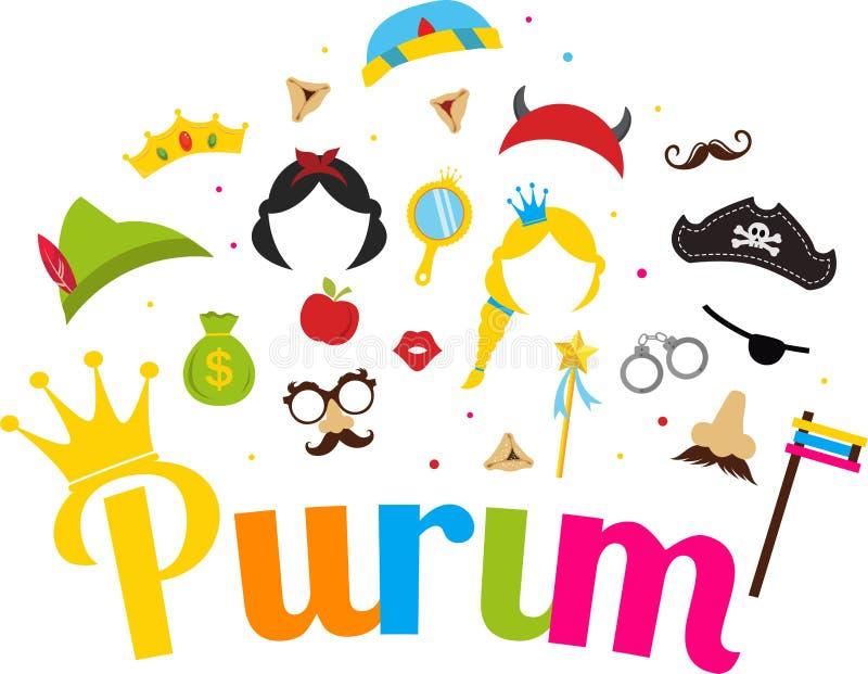 Judisk feriePurim uppsättning av dräkttillbehör lycklig purim i hebré royaltyfri illustrationer