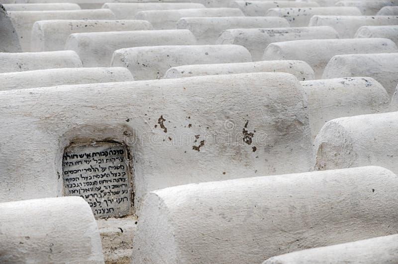 Judisk kyrkogård i Fez arkivfoton