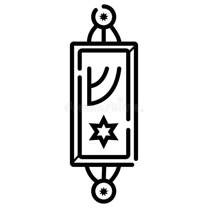 Judisk mezuzahsymbolsillustration stock illustrationer
