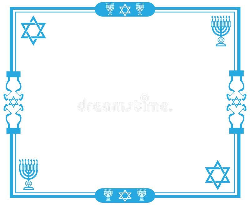 judisk ram stock illustrationer