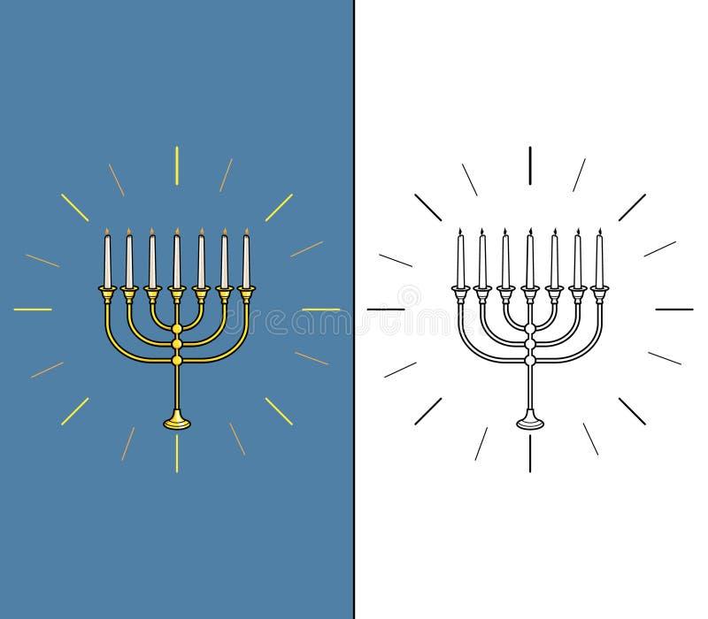 Judisk stearinljuspinne royaltyfri illustrationer