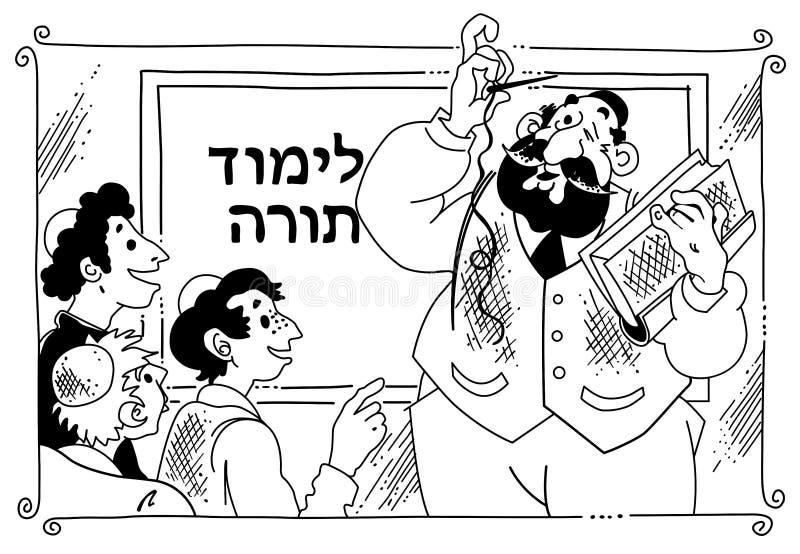 Judiska barn studerar Torahen med rabbinen royaltyfri illustrationer