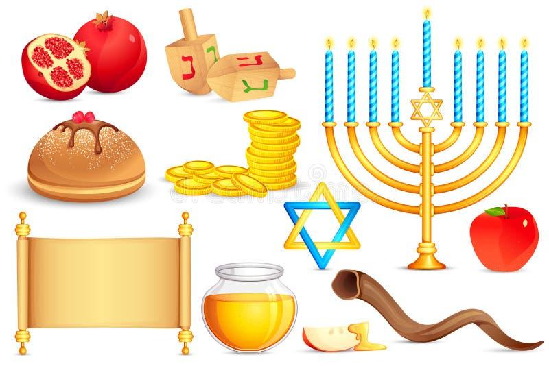 Judiskt heligt objekt royaltyfri illustrationer