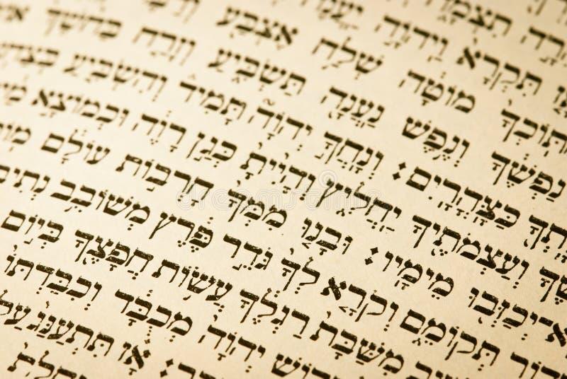 Judiskt språk arkivfoton
