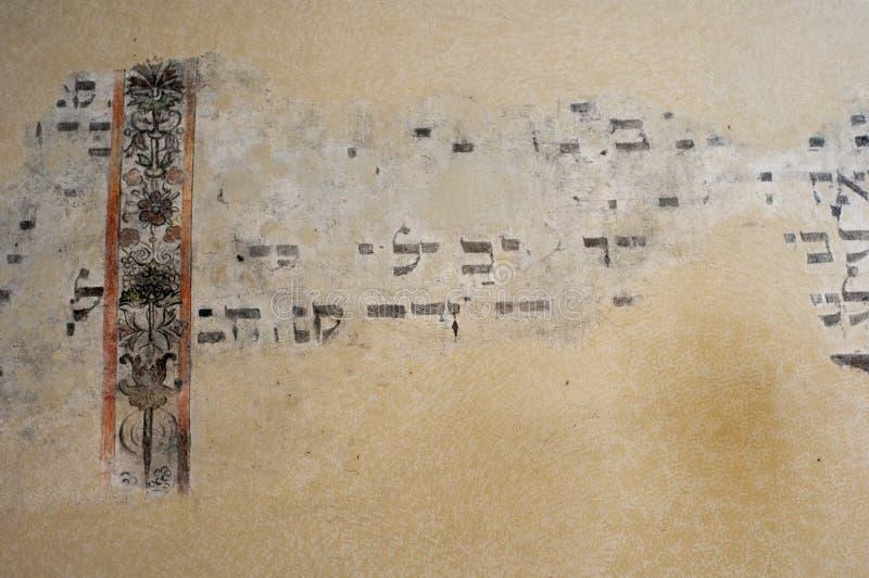 judiskt tempel royaltyfria foton