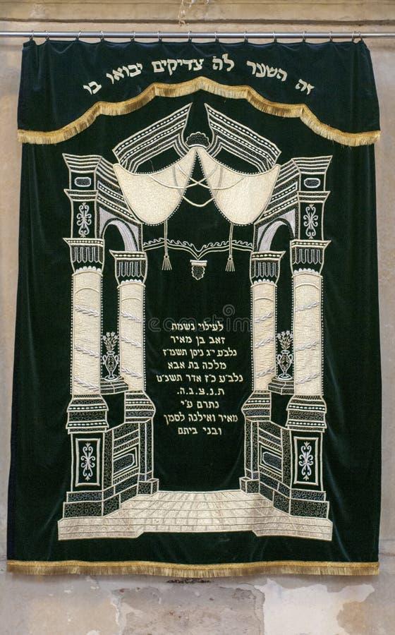 judiskt tempel fotografering för bildbyråer
