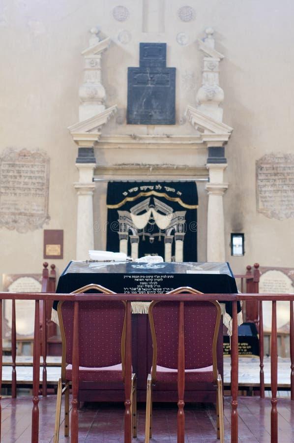 judiskt tempel arkivfoton