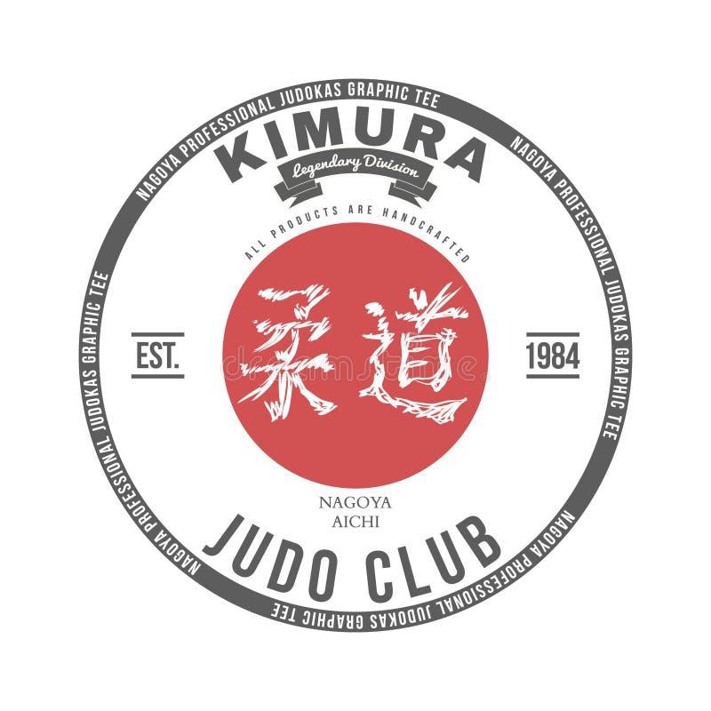Judo club t-shirt graphics label vector. Illustration stock illustration