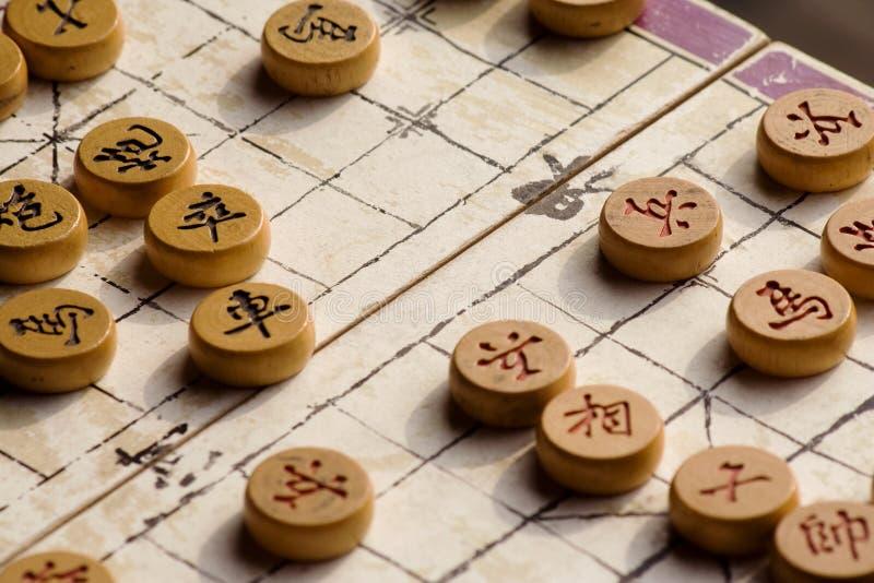 Juego de ajedrez chino fotos de archivo libres de regalías