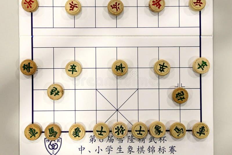 Juego de ajedrez chino popular foto de archivo libre de regalías