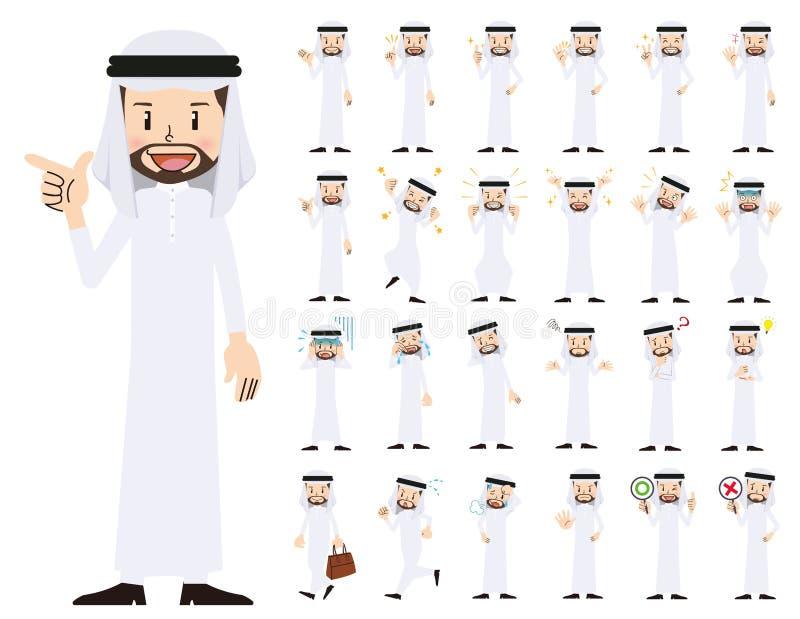 Juego de caracteres árabe del hombre Diversas actitudes y emociones Businessma stock de ilustración