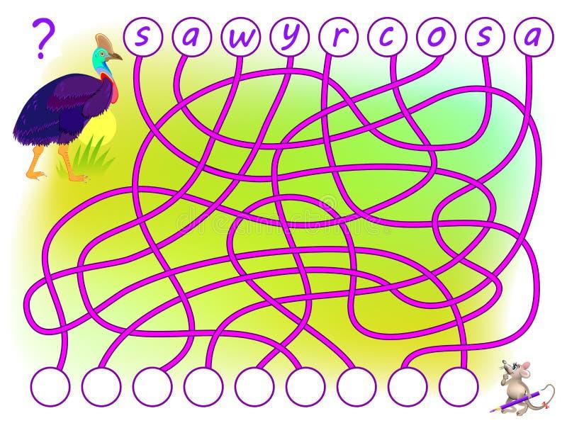 Juego del rompecabezas de la l?gica para el ingl?s del estudio con el laberinto Encuentre los lugares correctos para las letras,  libre illustration