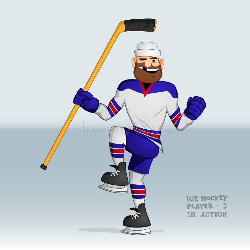 Jugador del hockey sobre hielo feliz stock de ilustración