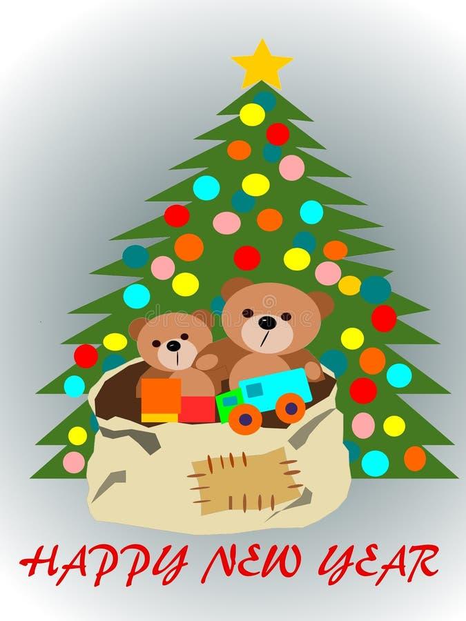 Juguetes y regalos, noche de la Navidad, la Navidad, tarjeta de felicitación, saludo, postal, invierno, estación del oso de peluc stock de ilustración