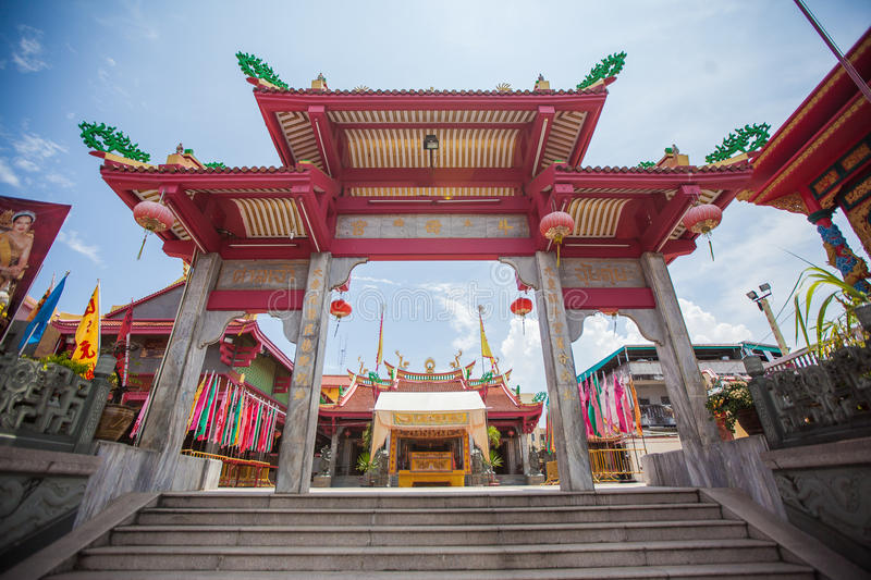 Juituiheiligdom Phuket royalty-vrije stock foto's