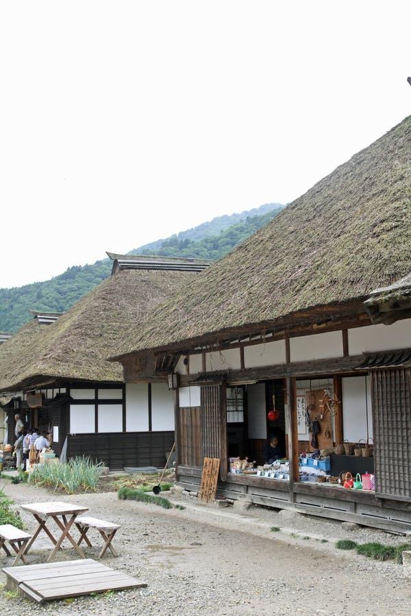 Juku de Ouchi (ciudad de posts) fotos de archivo libres de regalías