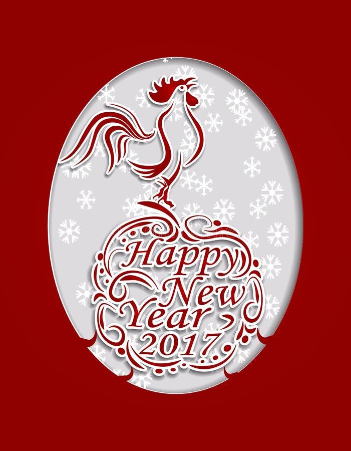 Jul feriekort för nytt år s Tupp på den stiliserade ballongen med lyckönskan hane 2017 lyckligt nytt år vektor illustrationer