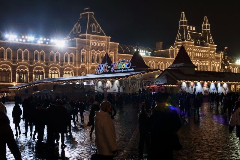 Jul semestrar, det gamla nya året i Moskva arkivbilder
