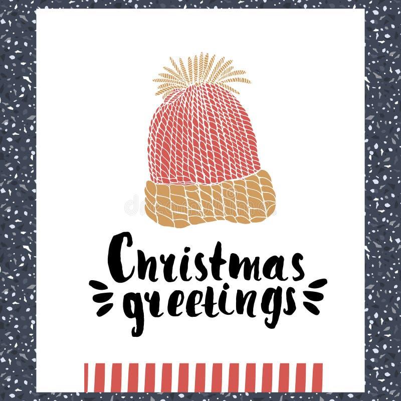 Jul som hälsar - unik handskriven bokstäver för ferie som göras med färgpulver Ordna till designen för kort, bakgrund och inbjuda vektor illustrationer