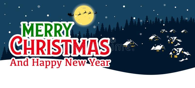 Julbaner med nattbakgrundsvektorn royaltyfri illustrationer