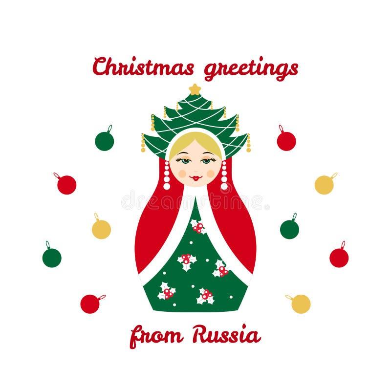 Julhälsningar från Ryssland, kort med den traditionella träleksaken för ryss vektor illustrationer