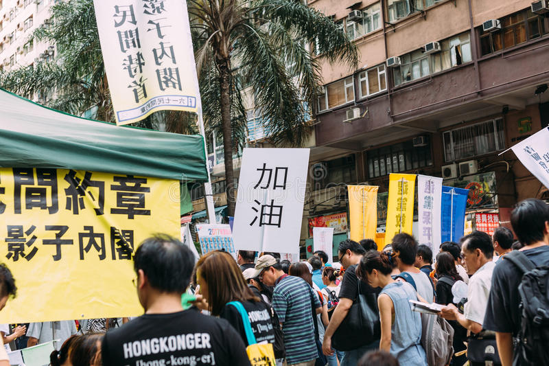 1 Juli-protest in Hong Kong stock afbeeldingen